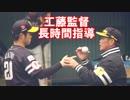 甲斐野央&板東湧梧 ブルペン投球  ホークスキャンプ(2019-0225)