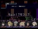 ウィザードリィエクス2でゆっくり遊ぶ!part16