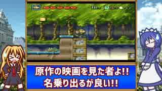 【レトロゲーム紹介動画】 語って!!カタリナ Vol.10「ダイナソー」