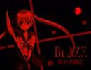 BLAZE/ハンター。【歌ってみた/再録だよ!!!】