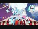 ブレス・ユア・ブレス - 和田たけあき feat. 初音ミク / Bless Your Breath - WADATAKEAKI feat. Hatsune Miku