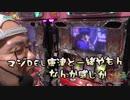 Dream Entertainment Life【ヤルヲの燃えカス#477】