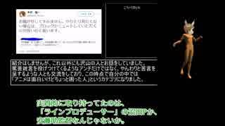 けもフレ2木村隆一氏。ろくに絵コンテ演出をやってなかった?【EDクレジット発掘部】