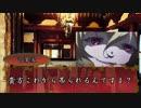 【ゆっくり人狼】まともなやつがいない人狼 最終日【14D猫】