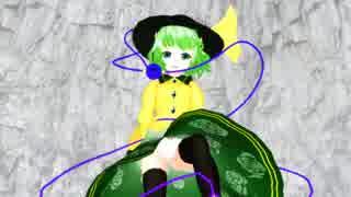 【東方MMD】無意識ハネムーン