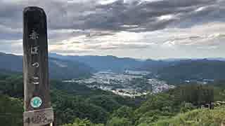 2019年05月29日1枠目 東京都青梅市 ハイキング!素晴らしい眺望があるらしい