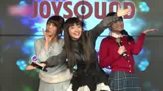 【遠藤ゆりか】 Won(*3*)Chu KissMe! 【大橋彩香・新田恵海】