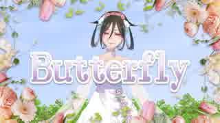 【UTAUカバー】Butterfly【io】