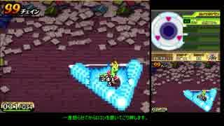 【TAS】ポケモンレンジャー光の軌跡 part5