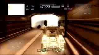 【アーマードコア 4】武器腕タンクで字幕プレイ part4
