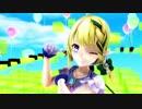 【MMD】千条アリアちゃんで『Yellow』