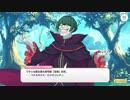 【プリンセスコネクト!Re:Dive】Re:ゼロから集まる異世界食卓 第1話 Part.01