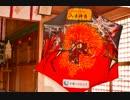 【SEROW】バイクで神社を巡ろう11~大宮神社~