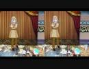 ミリシタ AR TB03 を3D動画にしてみた(音声なし)