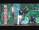柳田悠岐  打撃練習  ホークスキャンプ(2019-0212)