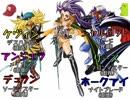 【花丸ワールド】聖剣伝説3のクラスチェンジを決めよう!その4