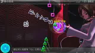 【Project DIVA F2nd】 命の別名 【譜面】