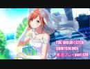 アイドルマスターシャイニーカラーズ【シャニマス】実況プレイpart139【ガシャ】