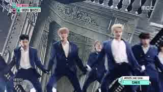 【k-pop】 원어스(ONEUS) - 태양이 떨어진다 (Twilight) 음악중심 (MusicCore) 190601