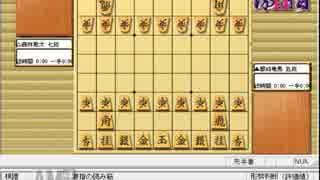 気になる棋譜を見よう1533(都成五段 対 藤井七段)