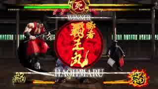 対戦動画(SAMURAI_SPIRITS_体験版)