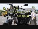 あかりさん、ツーリング日和ですよ!?part5