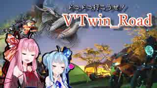【ボイロ車載】V'Twin_Road.12「バイク・キャンプ・釣り・カメラ」