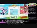 PC版ぷよぷよテトリス_アドベンチャーAny%RTA_1:13:38_PART1/4