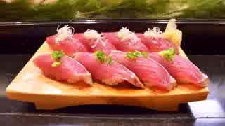 寿司職人によるカツオの仕込みから握りま