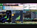 コメあり版【緊急地震速報】千葉県北東部(最大震度5弱 M5.1) 2019.05.25【BSC24】