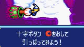 【TAS】トマトアドベンチャー in 2時間26