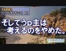 【WoT】 方向音痴のワールドオブタンクス Part79 【ゆっくり...