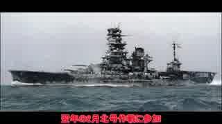 【迷列車派生】 名/迷艦船で行こう! part