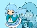 【碩瀬水羽】SING&SMILE【UTAUカバー】