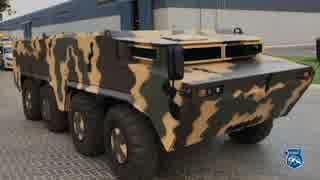 アラブ首長国連邦製装甲車「Salamander - 8x8」