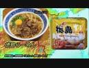 平成の食卓を彩った麺料理(我が家のちゃぶ台編)