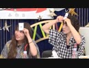 """「アイドルマスター ミリオンライブ! シアターデイズ」 ミリシタ """"令和""""最初の生配信!~765PRO ALLSTARSがお届けします!~  ※有アーカイブ(3)"""