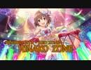 【合作単品,音mad】HINAKO ZONE(RED ZONE×喜多日菜子)
