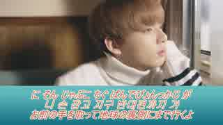 【 BTS 】Spring Day【防弾少年団】【日本