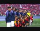 《18-19UEFA CL》 [決勝] トッテナム vs リヴァプール