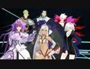 【Fate/MMD】弊デアのサポート鯖達でSCREAM
