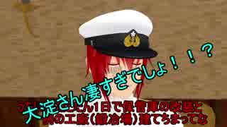 【MMD艦これ】 水鬼さんファミリー 47話 【MMD紙芝居】