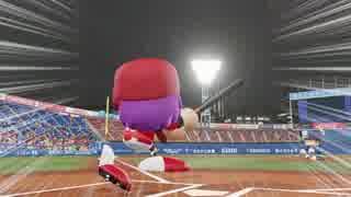 男村田の東方野球 Part32