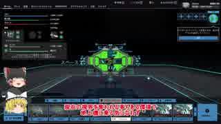 【ゆっくり実況】エンジョイ勢のROBOCRAFT‐035(ローター機)T3