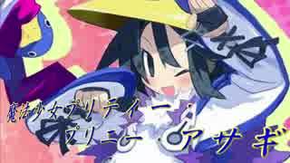 【MUGEN】凶悪キャラオンリー!狂中位タッグサバイバル!Part64(D-7)