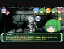 剣の国の魔法戦士チルノ8-7【ソード・ワールドRPG完全版】