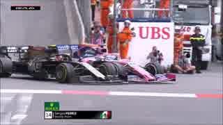 F1 2019モナコGP(2/2)