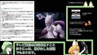 けもフレ炎上から飛び火する「日本アニメ