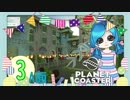 【PlanetCoaster】好きなものいっぱい遊園地 part3-A-【ゆっ...