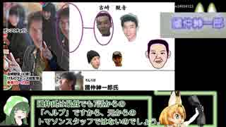 【けもフレ2】CGアニメ「國仲紳一郎」氏は